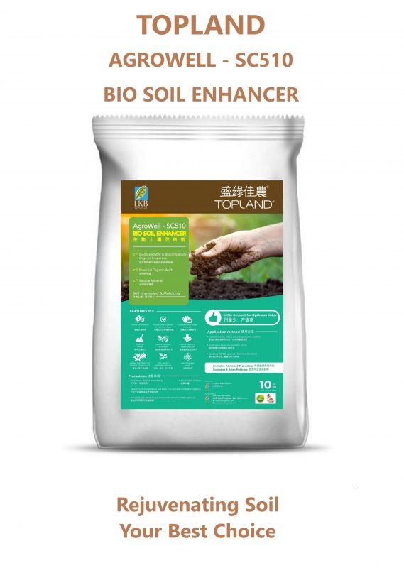 Soil Enhancer SC510